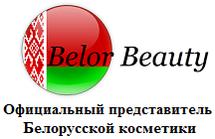 Белорусская косметика аптечная серия